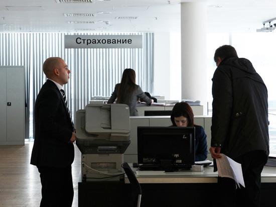Индивидуальные предприниматели-вкладчики банка «Югра» могут дистанционно получить страховое возмещение через банк «Открытие»