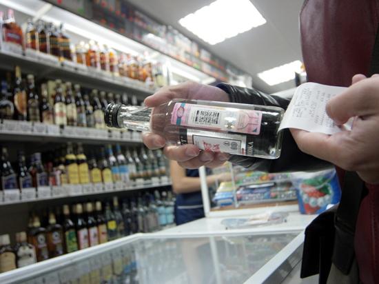 Крен в 40 градусов: водка стала лидером промышленного роста России