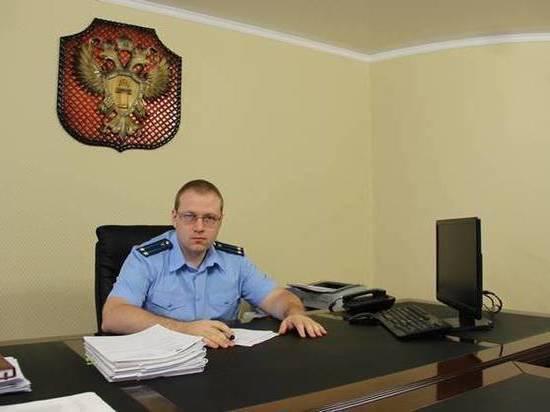 Прокуратура на страже интересов шахтеров