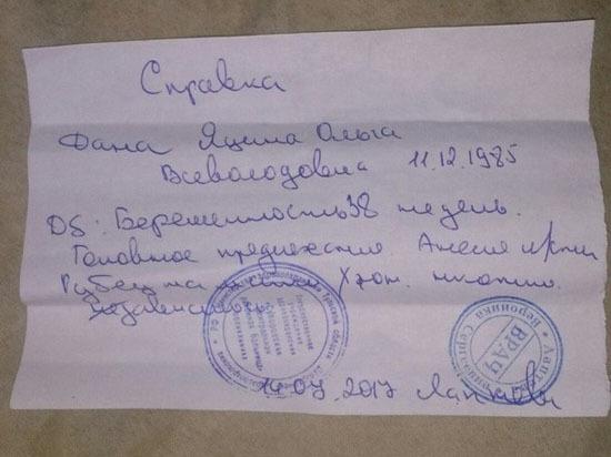 """Беременная, изгнанная из самолета в """"Домодедово"""": """"Рожу одна под Тулой"""""""