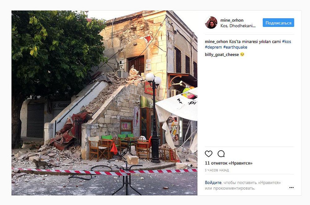 МИД обратился к российским туристам после землетрясения в Эгейском море
