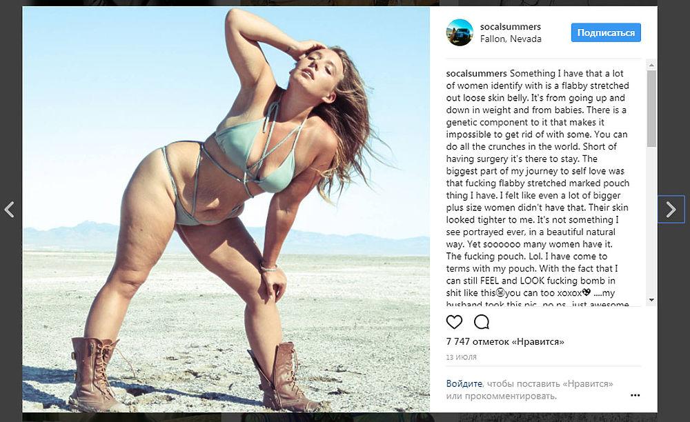 30-летняя американка из штата Невада с пышными формами привлекла внимание тысяч поклонников откровенными фотосессиями, на которых, как пишут СМИ, зарабатывает $5 тысяч в месяц. Этому не помешал тот факт, что Саммерс Вонхессе - замужняя женщина и мать двоих детей, как не помешало и то, что у нее далеко не идеальная фигура