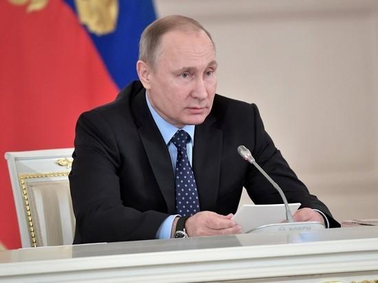 Путин признал эффективность ЕГЭ