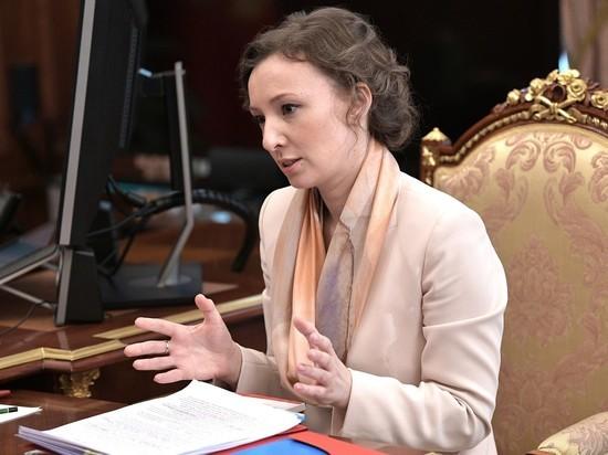 Детский омбудсмен Анна Кузнецова объявила войну мошенникам от благотворительности