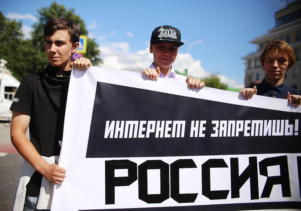"""Согласованный митинг противников цензуры в интернете посетило 800 человек, сообщает МВД. Митингующие выступили против """"закона о мессенджерах"""" и """"пакета Яровой"""""""