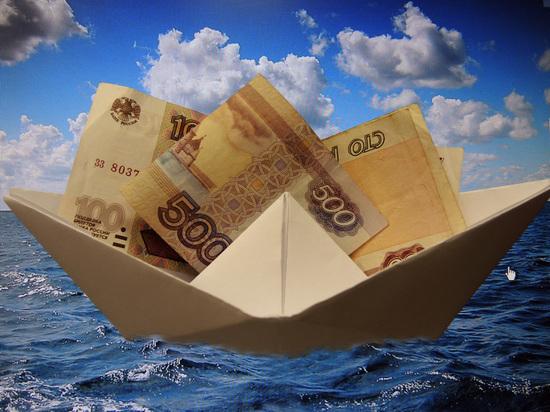 МВФ подтвердил восстановление русской  экономики