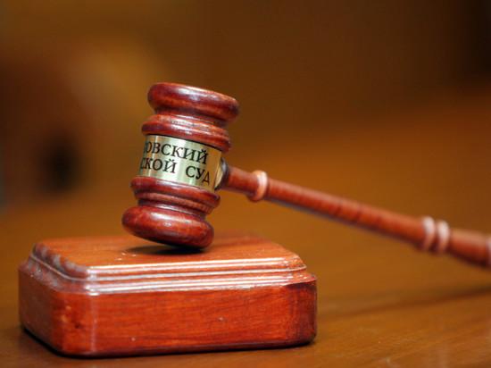 О сексуальной прокурорше крыма вспыли пикантные подробности