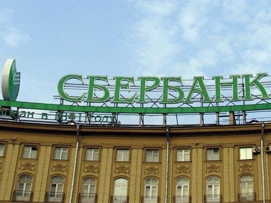 Сбербанк и банк «Открытие» признаны победителями в рейтинге цифровых банков в Центральной и Восточной Европе