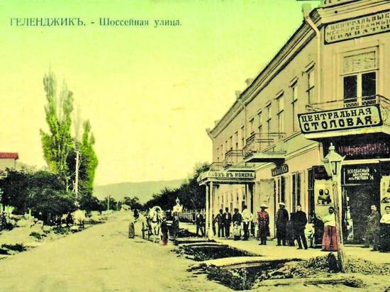 Чем развлекались  отдыхающие на Черном море сто лет назад