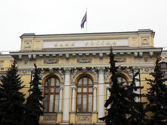 """Банк """"Югра"""" потребовал через суд признать действия Центробанка незаконными"""