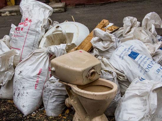 В Кузбассе нашлось семь новых несанкционированных свалок