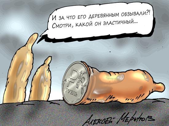 60 рублей за доллар скоро покажутся в России раем