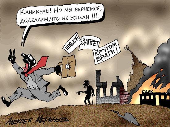 Платный въезд в центр городов: какие «бомбы» лежат в Госдуме