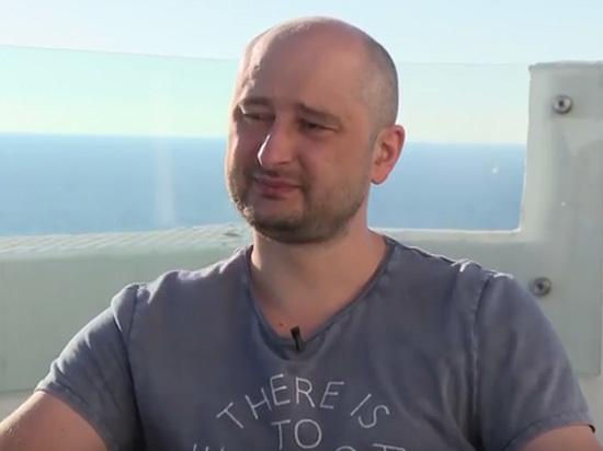 Бабченко прокомментировал решение суда по иску к нему «передовых пропагандистов»