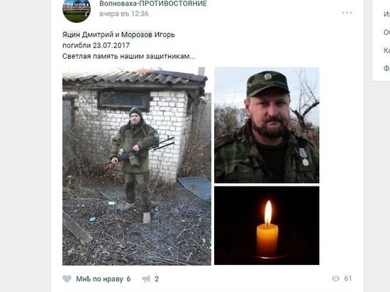 В соцсетях сообщили о гибели двух известных полевых командиров ЛНР