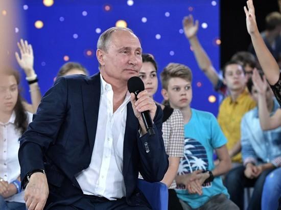 Путин и школота: почему Кремль вдруг погнался за молодежью