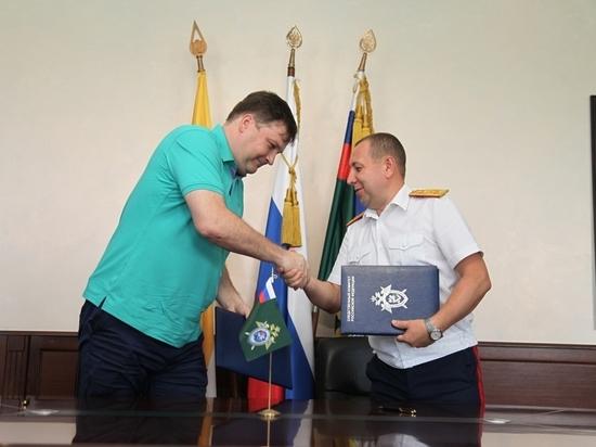 Ассоциация СМИ СКФО и Следственное Управление СКР по Ставрополью заключили соглашение