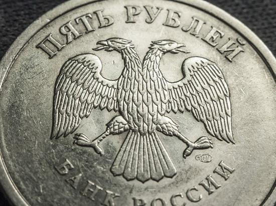 К осени доллар будет стоить 68 рублей