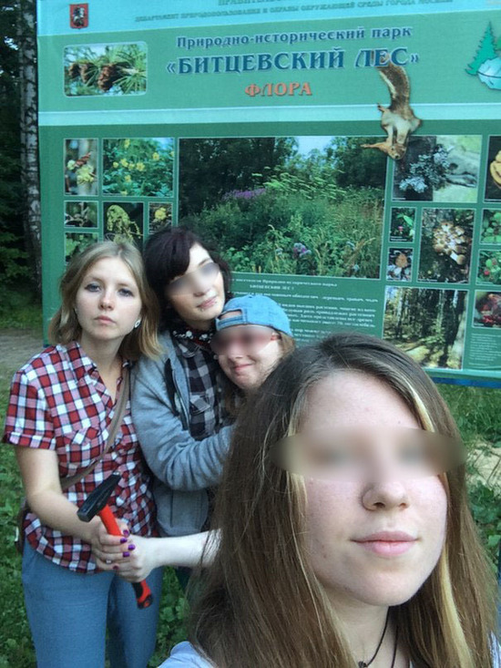 Смотреть бесплатно порно онлайн русская начальница фото
