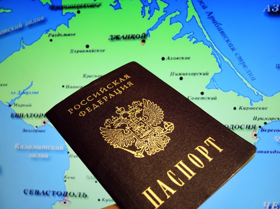 Украина раскритиковала заявление посла Италии в России по Крыму