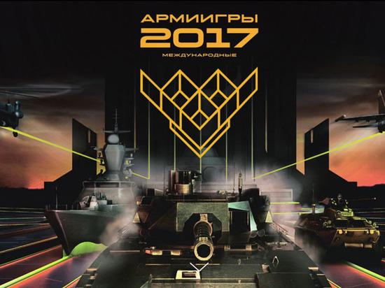 В Армейских играх-2017 за звание лучших сразятся военные 28 стран