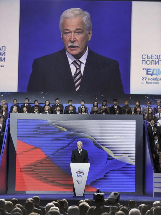 В «Единой России» сообщили о подготовке программы долгосрочного развития страны
