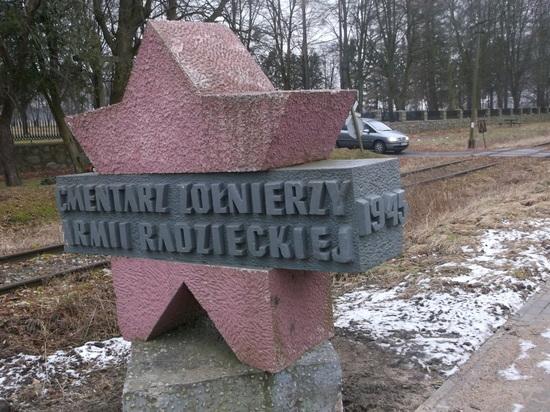 Польша обвинила Россию в фальсификации истории Второй мировой