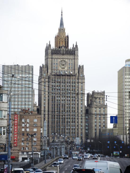 МИД объявил о санкциях против американских дипломатов