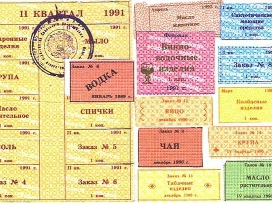 Россиян накормят баллами: когда введут бесплатные продуктовые карточки