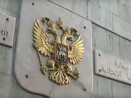 Террористы изминометов обстреляли российское посольство вСирии— МИДРФ