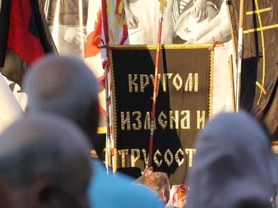 Без Поклонской: москвичи вышли против «Матильды» к священному камню