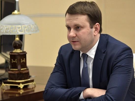 Орешкин рассказал о планах внедрения единой валюты ЕАЭС