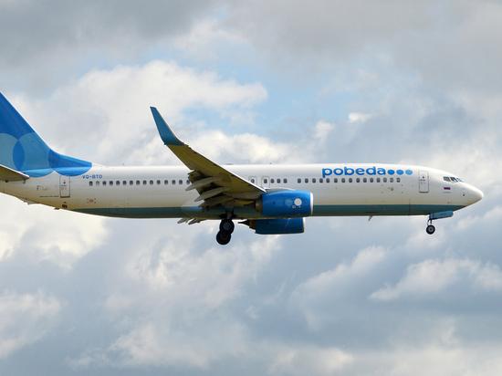 Новые багажные правила снизят стоимость билета «Победы» до 777 рублей