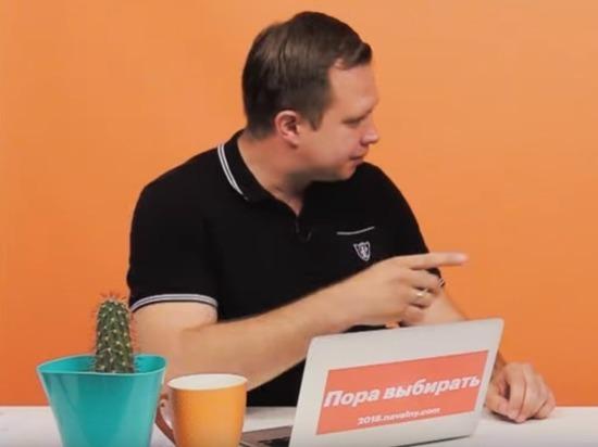 Полиция «потеряла» сотрудника Навального, находящегося в прямом эфире