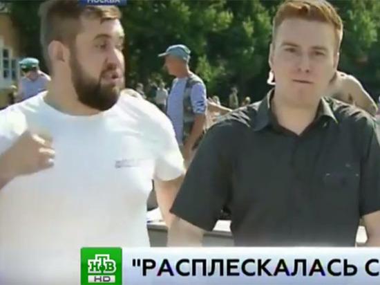Ударивший корреспондента НТВ лже-десантник отправлен под арест за неповиновение полиции