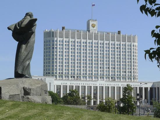 Руководство предложило расширить основания для изъятия полномочий урегионов