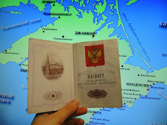 Украина собралась ввести уголовную ответственность за посещение Крыма из России