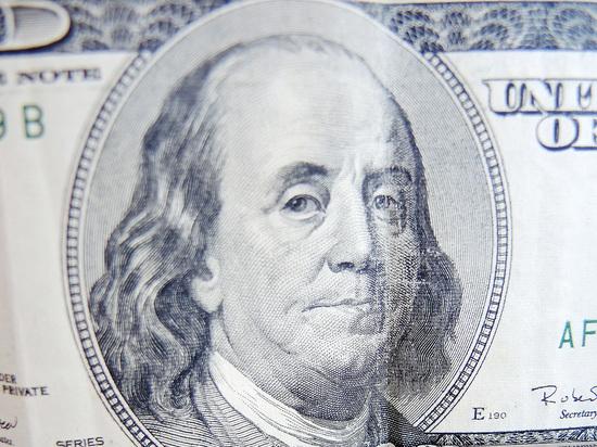РФ  понизит  зависимость отдоллара— МИД