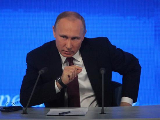«Ути-Путин»: россиянкам выпустили купальники с Путиным и уточкой