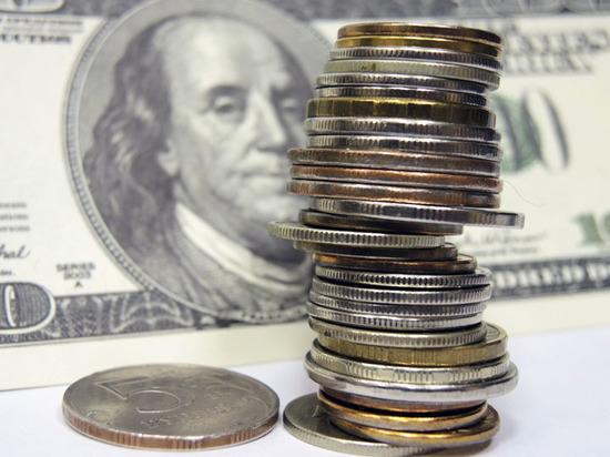 Доллар упал вцене  на4 копейки