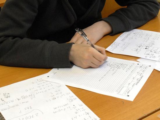 Рособрнадзор объявил остарте приема заявлений научастие вЕГЭ всередине сентября