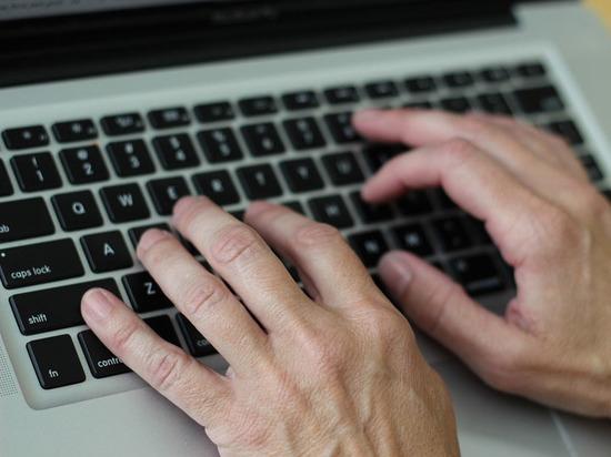 Интернет-банкинг переезжает в Рунет: платеж одним кликом