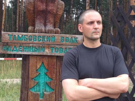 Координатор «Левого фронта» Сергей Удальцов вышел на свободу