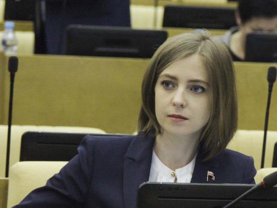 """Поклонская через голову Чайки пожаловалась в крымскую прокуратуру на """"Матильду"""""""