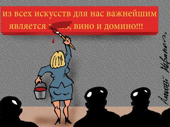 Дух Поклонской ожил в Крыму: в Симферополе запретили трейлер «Матильды»