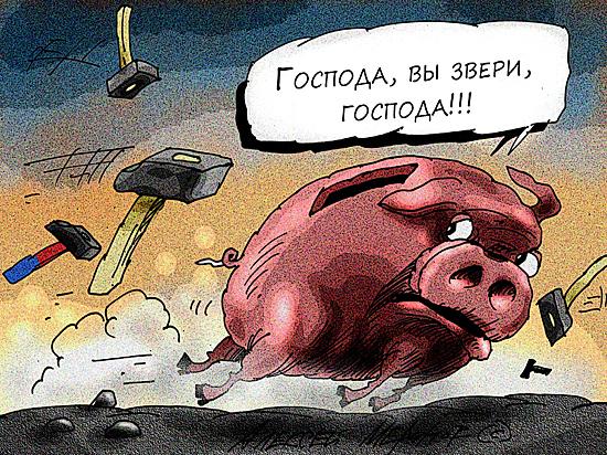 Россияне перестали копить и начали тратить деньги в магазинах