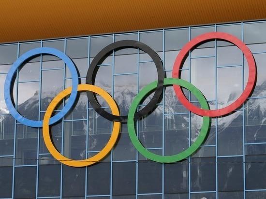 МОК: допуск сборной Российской Федерации наОИ-2018 взамен наштраф— спекуляция
