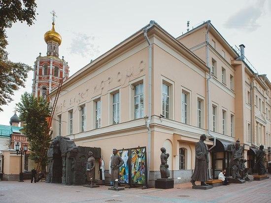 В Московском музее современного искусства зрителю предлагают побыть богом