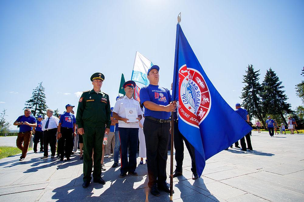 В Волгограде прошел этап Всероссийского автопробега в честь 90-летия ДОСААФ