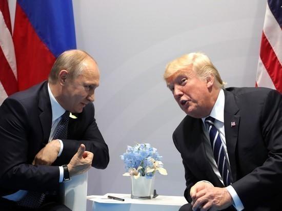 «Сэкономим много денег»: Трамп поблагодарил Путина за высылку американских дипломатов